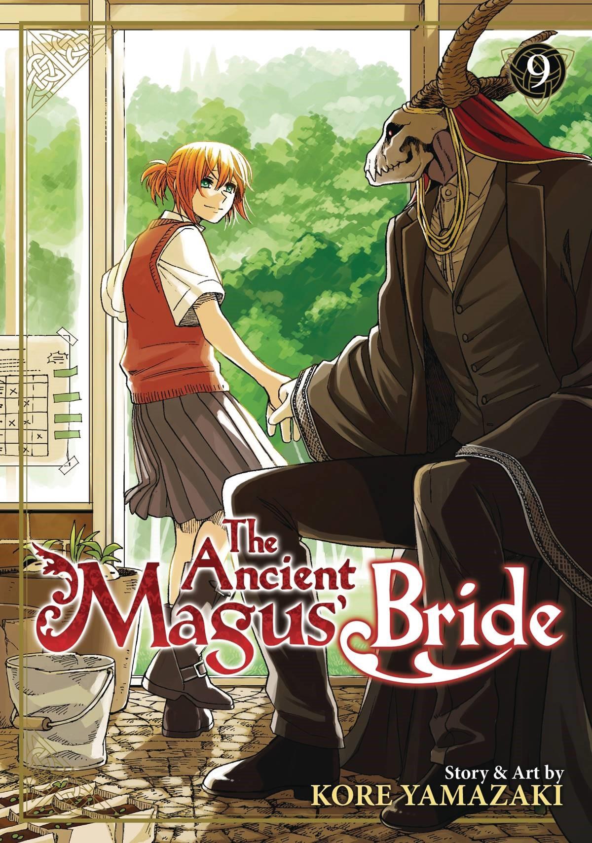 Browse Manga - Atomic Empire