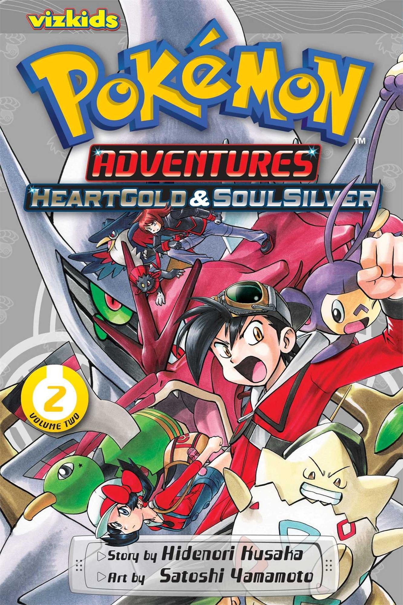 Pokemon Adventures: Heartgold & Soulsilver Vol 2 - Atomic ...