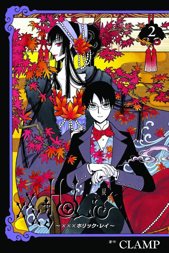 watanuki and yuko relationship help